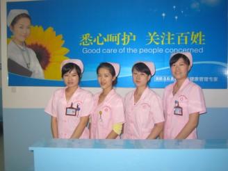 青海省西宁北大医院导医台_西宁市北大皮肤病医院